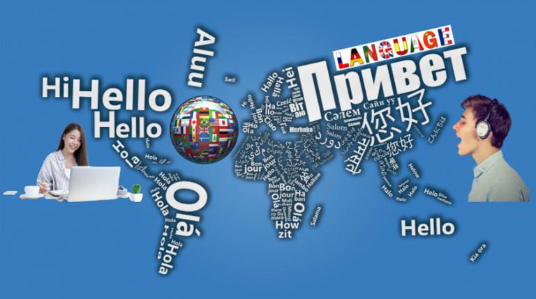 terra lingua online school